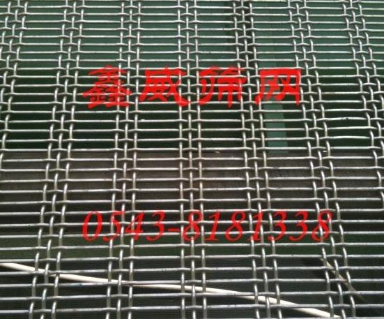 不锈钢异形筛网